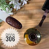 Divia Гель-лак для нігтів Brilliant Di300 №306 (Блискучий Трюфель)