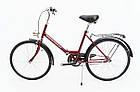Велосипед cкладний Uniwersal 24 Red Польща, фото 2