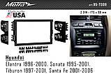 Переходная рамка Metra Hyundai Santa Fe, Sonata (95-7309), фото 5
