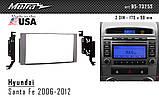 Переходная рамка Metra Hyundai Santa Fe (95-7325S), фото 4