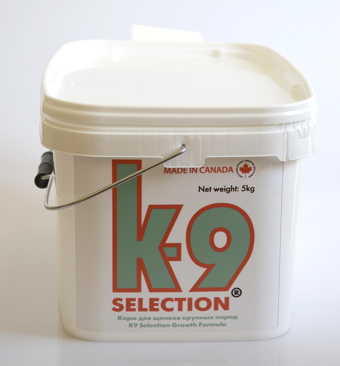 Сухой корм для щенков крупных пород K-9 Selection Puppy Large Breed 5 кг + контейнер в подарок