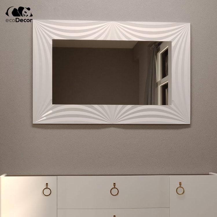 Зеркало в прихожую белое Amaro