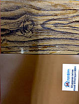 Профнастил ПС-20 3D дерево/грунт 8004/8017, толщина 0,40мм, фото 3
