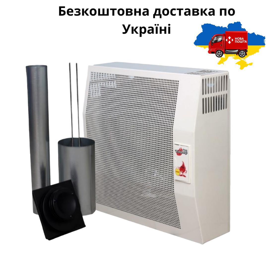 Газовый Конвектор АКОГ-3-СП SIT Безкоштовна доставка