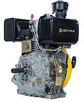 Двигатель дизельный Кентавр ДВУ-300Д (6 л.с.) с воздушным охлаждением, фото 2