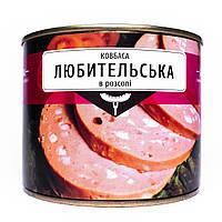 """Ковбаса """"Любитильська"""" в розсолі. 525 грам."""