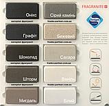 Смеситель для кухни Franke Maris 115.0392.334 (ваниль), фото 3