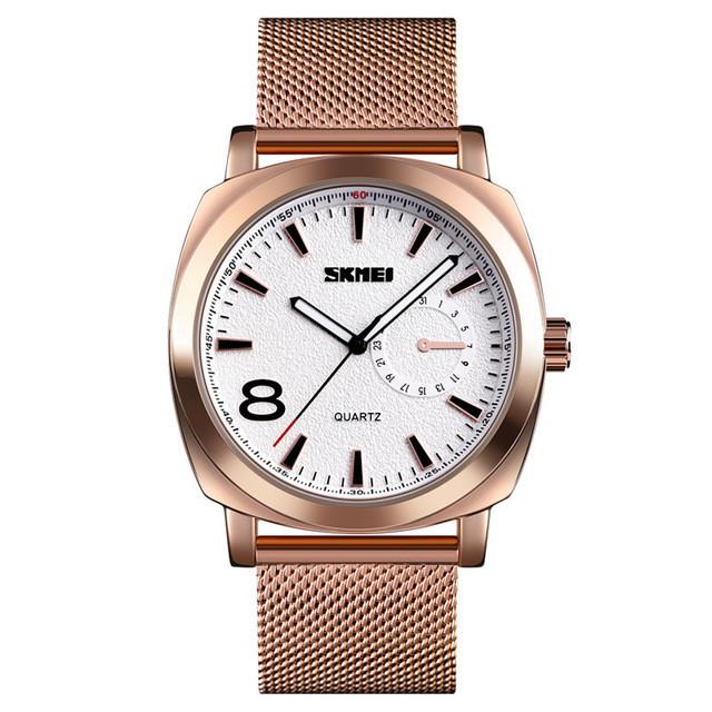 Skmei 1466S золотые мужские стальные часы