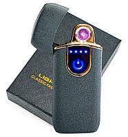 Зажигалка плазменная (ZGP 20 Матовая) сенсорная электрозажигалка, фото 1