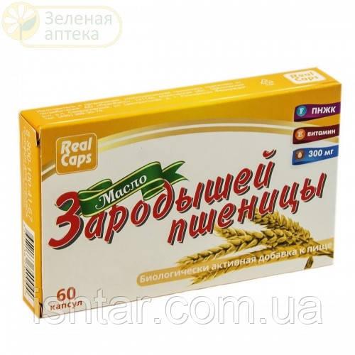 Масло из зародышей пшеницы 60капс.(РеалКапс)