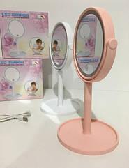 Зеркало косметическое настольное Led Mirror 00058 с  LED подсветкой. Зеркало для макияжа на аккумуляторе