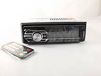 Pioneer 6317D со Съемной панелью, Usb,  Автомагнитола с RGB подсветкой +Fm+Aux+ пульт