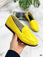 Код 1101 Лоферы Full Цвет: yellow Материал: натуральная кожа Размерность: 36-40( в размер ) 36 - 23,5 см 37 -, фото 1