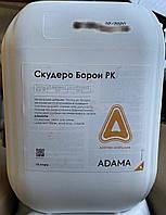 Микроудобрение Скудеро Борон (Бор 150г/л)