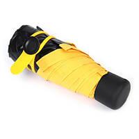 Универсальный карманный зонт Pocket Umbrella - желтый , Оригинальные зонты, детские зонтики, зонты с подсветкой