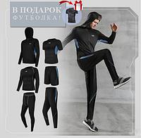 Компрессионная одежна 7 в 1 рашгард, леггинсы, футболка, шорты и худи!