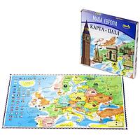 Карта-пазл «Карта Европы»
