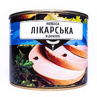 """Консервована ковбаса """"Лікарська"""" в розсолі. 525 грам."""