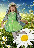 Карнавальные костюмы для детей цветочек Ромашка