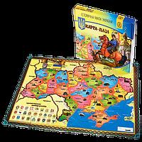 Карта-пазл «Историческая карта Украины»