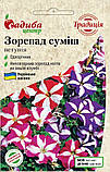 Семена петунии Уникум 0,1 грамм Садыба Украина смесь, фото 5
