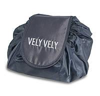 Большая дорожная женская раскладная косметичка -мешок Vely Vely Magic Travel Pouch Черная , Косметички, сумочки, кейсы для косметики