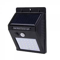 Светильник с датчиком движения на улицу на солнечной батарее 30 LED Solar Light уличный фонарь , Уличные светильники