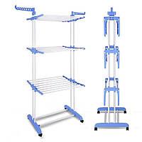 Универсальная складная напольная сушилка для одежды (вещей и белья) вертикальная, на 3 яруса, синяя , Органайзеры для одежды и белья