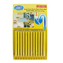 Палички від засмічень Sani Sticks Сани Стікс, Жовті, засіб для чищення труб і каналізації з доставкою 🎁%🚚
