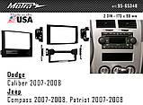 Переходная рамка Metra Dodge Caliber, Jeep Compass, Patriot (95-6534B), фото 5