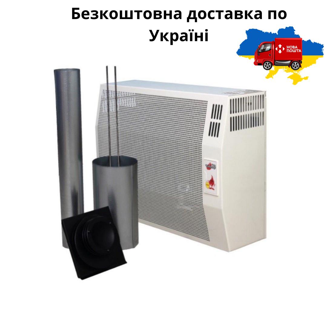 Газовий Конвектор АКОГ-4-СП SIT Безкоштовна доставка