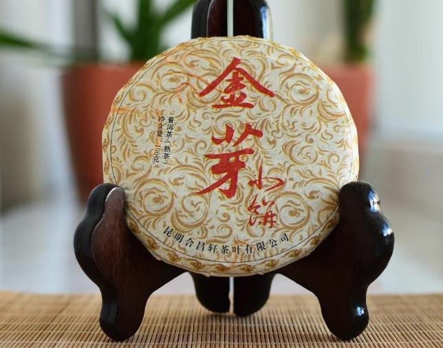 """Китайський Чай Шу Пуер палацовий """"Золоті Нирки"""" 2009. 100 грамів"""