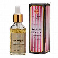 Масло сыворотка для лица Victoria Secret 24 K Gold + Jojoba Oil, под макияж