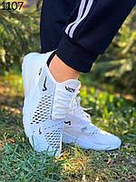 Женские повседневные кроссовки белые Хит 2020 р40 стелька 25,5см