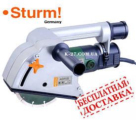 Штроборез_бороздодел 150 мм Sturm AG 915 S (Бесплатная доставка)