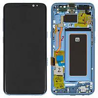 Дисплейный модуль для Samsung Galaxy S8 G950, с рамкой, голубой, оригинал #GH97-20457D, #GH97-20473D