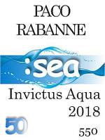 Духи 50 мл (550) версия аромата Пако Рабан Invictus Aqua (2018)