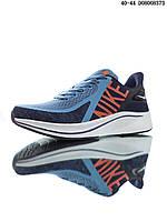 Кроссовки Nike Air Pegasus +V7 синие