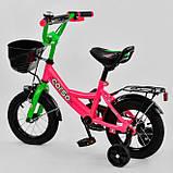 Велосипед детский двухколесный 12 розовый Corso G-12407, фото 2