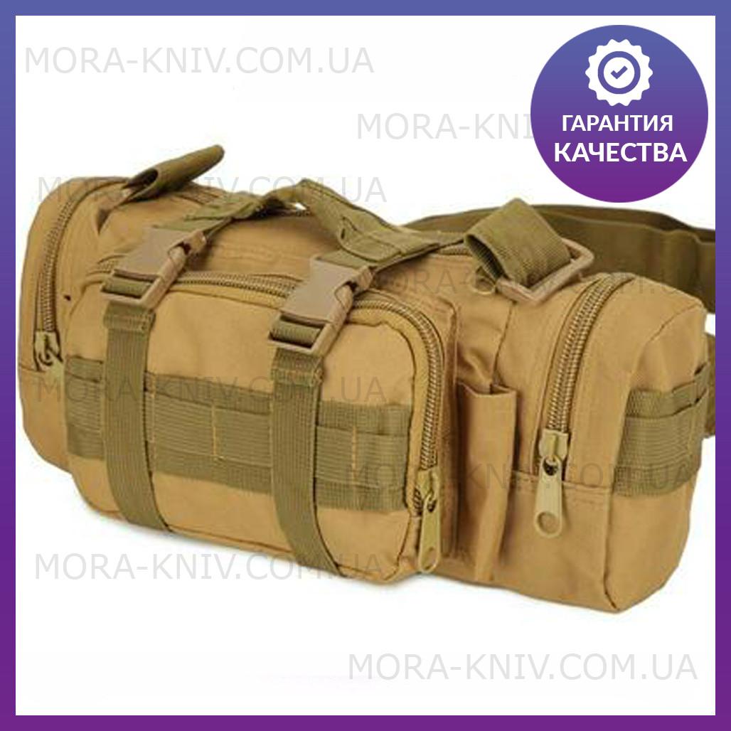 Сумка поясная модульная, тактическая сумка на пояс, сумка через плечо (104-coyote)