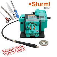 Точильный станок с гравером Sturm BG6010SF (Бесплатная доставка)