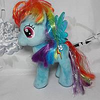 Мягкая игрушка Пони Радуга Дэш. My little pony,22  см