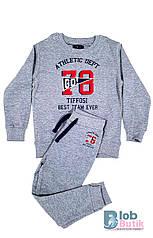 Спортивный костюм Tiffosi для мальчика.