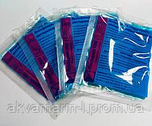 Концентрат жидкий Лизоформин 3000, 20мл, средство для стерилизации