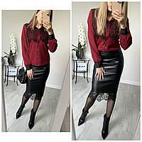 Женский костюм блуза с гипюровой отделкой и юбка из эко-кожи с отделкой кружева 42-44,44-46,48-50,52-54