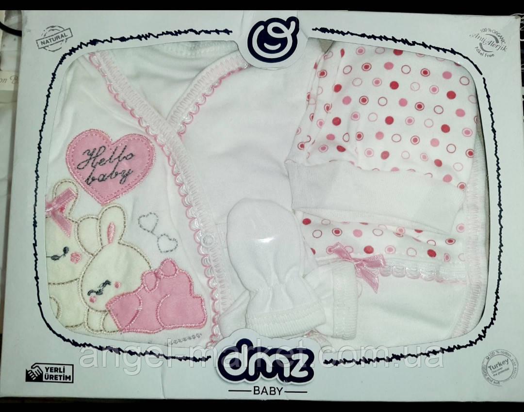 Комплект в коробке 5 предметов на выписку для девочек