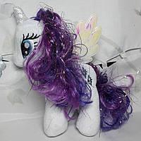 Мягкая игрушка Рарити My little pony,22  см