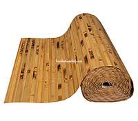 Бамбуковые обои,10х2,5м, черепаховые/темные пропиленные, полоса 17/2х8мм