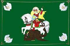 Прапор Прилук Promo (2,25х1,5 м)