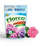 Удобрение Floreo для гортензий 250г ТМ Planta Польща